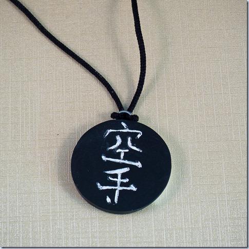 06 jin jang