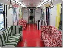 IKEA train
