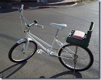 Milk Crate Bike Seat