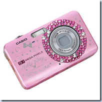 Exilim z85 Hello Kitty