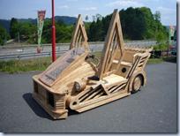 Maniwa Wooden Car